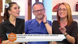 PROF. DR. SELİN KAPAN