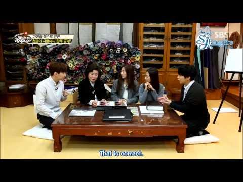 SJM GH Episode 3