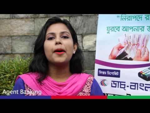 Dutch Bangla Bank (DBBL) Full Agent Banking Add Agent Banking full solution