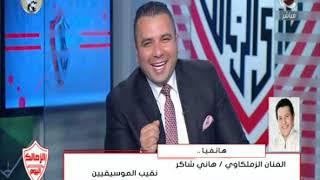 مداخلة أميرة الغناء العربي