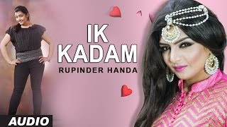 Rupinder Handa: Ik Kadam (Full Audio Song) | AP Singh | Latest Punjabi Songs 2016 | T-Series