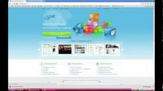 Видео урок: как создать сайт на uCoz бесплатно от afonse