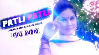 PATLI-PATLI (FULL SONG)    HARYANVI DJ SONG    ANSHU RANA    VINU GAUR    SAPNA STUDIO