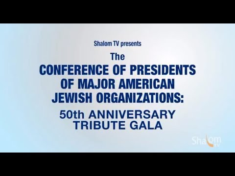 Conference of Presidents 50th Anniversary Gala