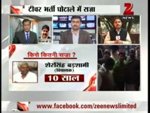 Zee News : Chautala get 10 years in jail