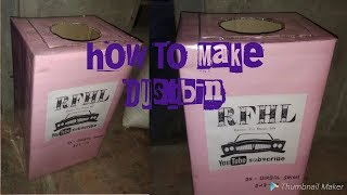 how to make dustbin