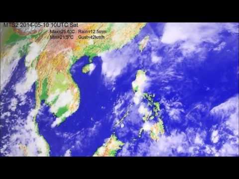 The 2014 typhoon season over the South China Sea