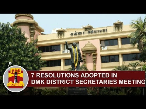 7 Resolutions adopted in DMK District Secretaries Meeting   Thanthi TV