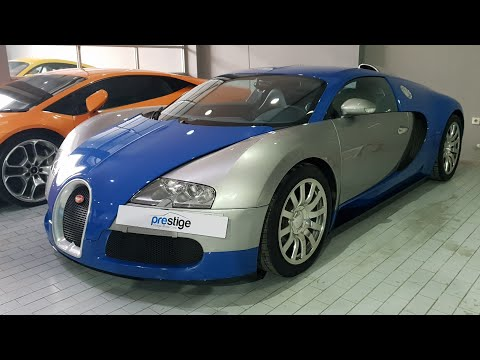 Bugatti Veyron 16.4 In Depth Review Indonesia
