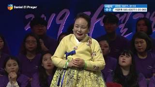 [2019 다니엘기도회] 17일차 문화공연 - 문재숙과…