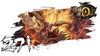 Monster Hunter Online #291 - Das Tapfere Hunterlein - Let's Play Mho gameplay german deutsch