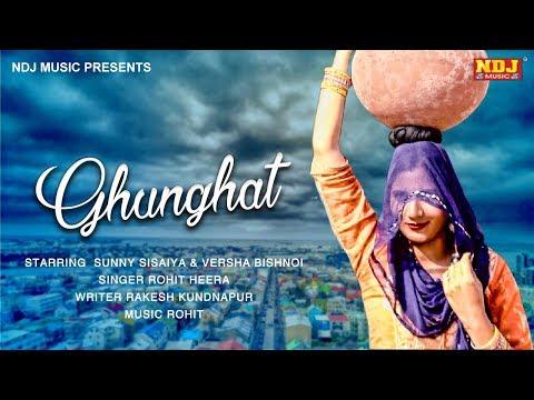 Ghunghut - Official Video | Sunny Sisaiya, Varsha Bishnoi | New Haryanvi Songs Haryanavi 2019 | NDJ