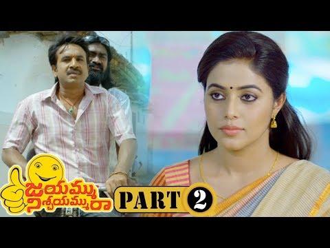 Kajal Agarwal Back 2 Back Scenes - 2018 Latest Movie Scenes - Kajal