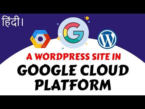 Google Cloud Platform Full Tutorial In Hindi (Create Website In Google Cloud Hosting – Full Course)