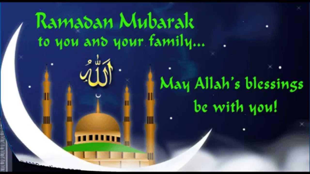 Ramadan Best wishes, Happy Ramadan 2015, Ramadan SMS, E