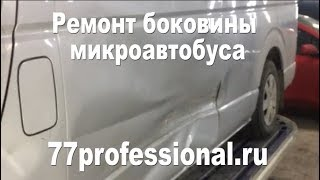 видео Кузовной ремонт и покраска грузовиков Fiat