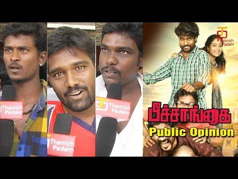 Peechankai Tamil Movie   Public Opinion   RS Karthik   Anjali Rao   Ashok   Thamizh Padam