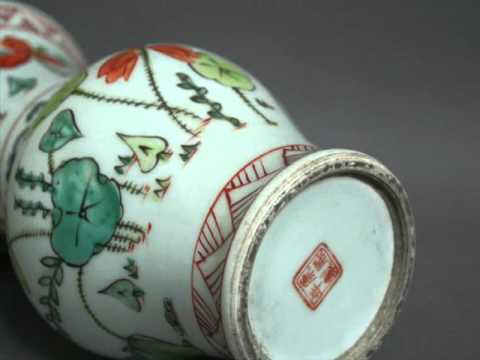 Antique Chinese White porcelain vase Five-colored lotus and butterfly motifs