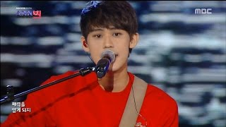 [2016 DMC Festival] Dino Lee - 小幸運(A small fortune) , 이옥새 - 소행운 20161008