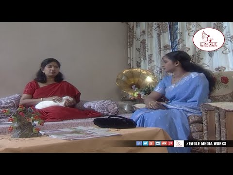 Nee Hrudhayana Episode 17 | Web Series | Daily Serial | Eagle Media Works