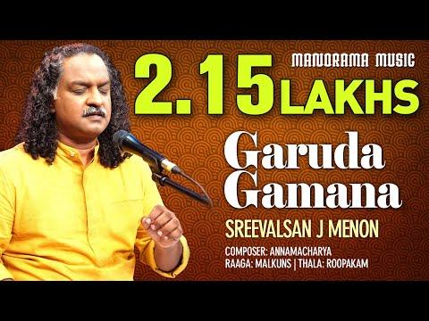 Garuda Gamana | Begane Baro
