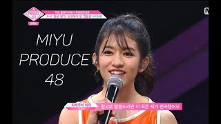 Thanks for watching   MIYU IN PRODUCE 48 (PERFORMANCES COMPILATION)...