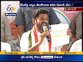 KCR has Get Two Votes   Cong s Revanth Reddy Alleges    Demands EC to Action Against TRS President