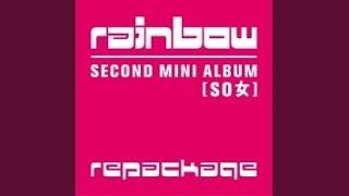 Rainbow - Kiss (Acoustic ver.)