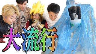 【新感覚】想像だけでホッピングボバ作ってみたらゴミがたくさん!!