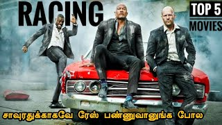 Top 5 Racing Hollywood Movies in Tamil Dubbed   Hollywood movies in Tamil Dubbed  MOKKA DHAA