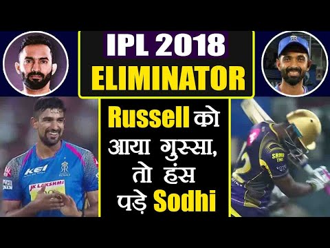 IPL 2018 : Ish Sodhi laughs at Andre Russell after missing a shot | वनइंडिया हिंदी