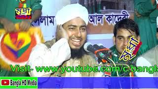 মাওলানা জহিরুল ইসলাম ফরিদী। খাদেম বিশ্ব জাকের মন্জীল আটরুশী ফরিদপুর Mridha Hd Video