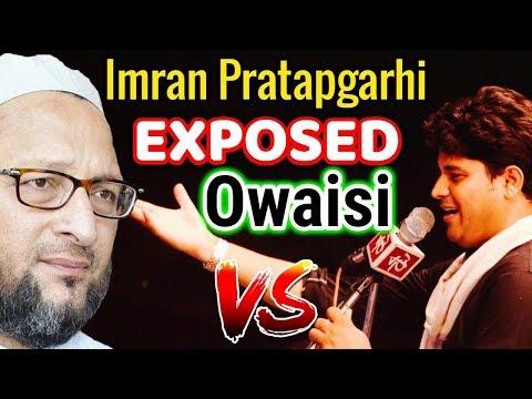 Imran Pratapgarhi Exposed Asaduddin Owaisi || Wadala Mushaira 31st Dec. 2017- mim sena