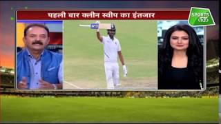 Aaj Tak Show: Madan Lal ने कहा एक-एक सारे रिकॉर्ड तोड़ेंगे Rohit Sharma   Ind vs SA   Sports Tak