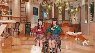 【猫ダンスコンテストpresented byねこ島日記】 パズルゲームアプリ「ね...