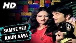Samne Yeh Kaun Aaya (Original Version) |Kishore Kumar | Jawani Diwani 1972 Songs | Randhir Kapoor