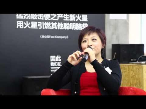 马睿 Rui Ma (500 Startups) at Startup Grind Guangzhou