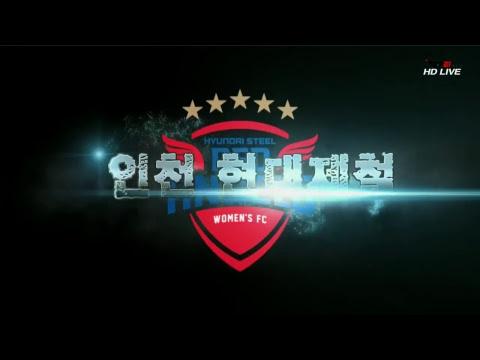 서울시청 vs 보은상무 : 현대제철 H CORE 2018 WK리그 7R - 2018.5.25
