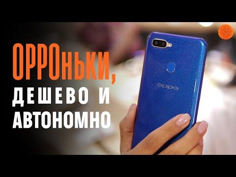 Смартфон-долгожитель от Oppo за 170$ | Обзор | COMFY