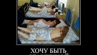Про женщин некультурные Новые Русские демотиваторы. ОБЯЗАТЕЛЬНО ОЖИВЕТ..наша RUSSIA.