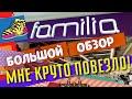 😍 ШОПИНГ ВЛОГ - магазин ФАМИЛИЯ  🚨 Очередная находка - Плащ за 90 000 рублей!