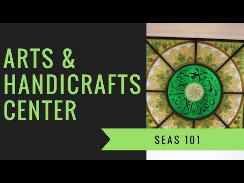 V#11: Arts and Handicrafts Center | Brunei Darussalam