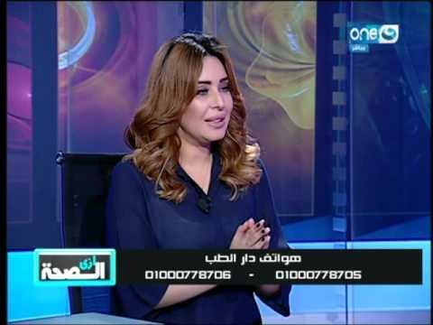 ازي الصحة  – معلومات صحية عن الحمل والولادة مع د. احمد عوض الله