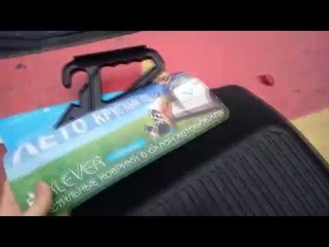 Ворсовые коврики Klever на Лада Веста