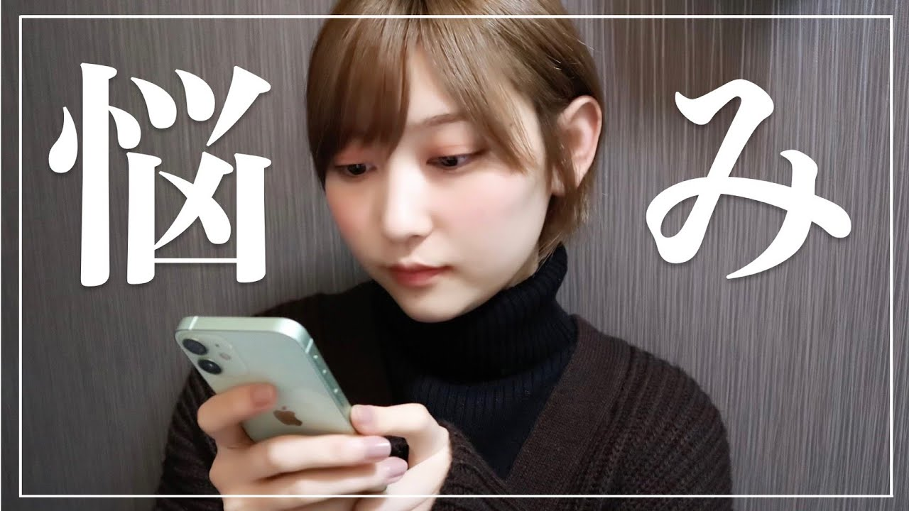 志田 愛佳 youtube