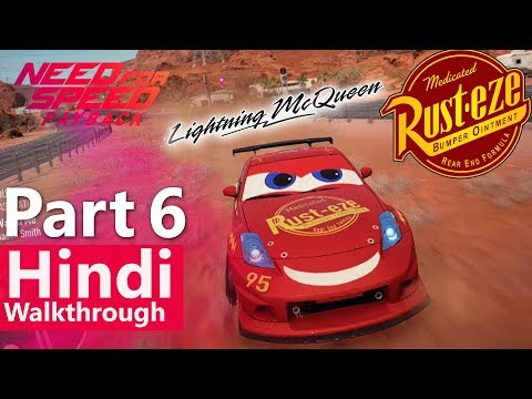 "Need for Speed Payback Hindi Walkthrough Part 6 ""Drift King"" By GGM"