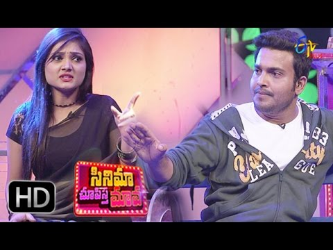 Cinema Chupista Mava | 4th May  2017 | Full Episode 77 | ETV Plus