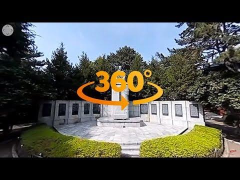 360 Walking Tour View Dongbaek Park, Busan City, South Korea - VR Virtual Reality
