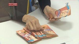 В Казахстане простят долги по кредитам
