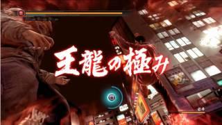 Ryu Ga Gotoku 5 / Yakuza 5 OST  Isolated Fight Extended